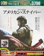 アメリカン・スナイパー ブルーレイ&DVDセット(2枚組/デジタルコピー付)【初回限定生産】 ...