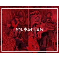 【送料無料】 A.cian / 2015 Single: RelAcian 【CDS】