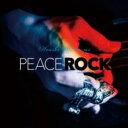 【送料無料】 森友嵐士 モリモトアラシ / PEACE ROCK 【CD】