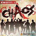 """新日本プロレス""""CHAOS""""〜矢野通プロデュース〜 【CD】"""