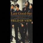 Field Of View フィールドオブビュー / Last Good-bye 【CDS】