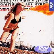 【送料無料】 サザンオールスターズ / 1998スーパーライブin渚園 【DVD】