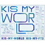 【送料無料】Kis-My-Ft2キスマイフットツー/KIS-MY-WORLD【初回限定盤A】【CD】