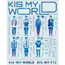 【送料無料】 Kis-My-Ft2 キスマイフットツー / KIS-MY-WORLD 【初回限定盤B】 【CD】