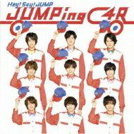 【送料無料】Hey!Say!Jumpヘイセイジャンプ/JUMPingCAR【通常盤】【CD】