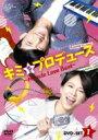 【送料無料】 キミをプロデュース〜Miracle Love Beat〜 <オリジナル・バ…