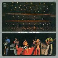 Jackson 5 ジャクソンファイブ / In Japan 【CD】
