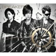 【送料無料】 BREAKERZ ブレイカーズ / 0-ZERO- 【初回限定盤A】 【CD】