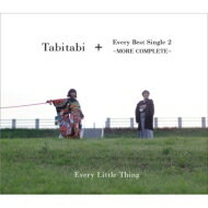 【送料無料】 Every Little Thing (ELT) エブリリトルシング / Tabitabi + Every Best Single ...