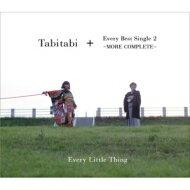 【送料無料】 Every Little Thing (ELT) エブリリトルシング / Tabitabi + Every Best Single ...