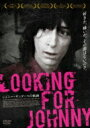 Johnny Thunders ジョニーサンダーズ / Looking For Johnny ジョニー サンダースの軌跡 【DVD】