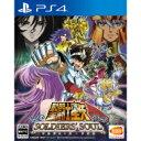 【送料無料】 Game Soft (PlayStation 4) / 聖闘士星矢 ソルジャーズ・ソウ...