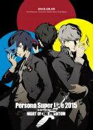 【送料無料】 ペルソナ / PERSONA SUPER LIVE 2015 〜in 日本武道館…