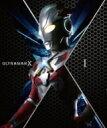 【送料無料】 ウルトラマン / ウルトラマンX Blu-ray BOX 1 【BLU-RAY DISC】