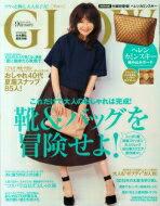 Glow (グロウ) 2015年 9月号 / GLOW編集部 【雑誌】