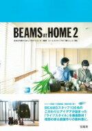 BEAMS AT HOME 2 【本】