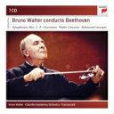 【送料無料】 Beethoven ベートーヴェン / 交響曲全集、ヴァイオリン協奏曲、リハーサル ワ