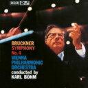 【送料無料】 Bruckner ブルックナー / 交響曲第4番「ロマンティック」(ノヴァーク版):カ