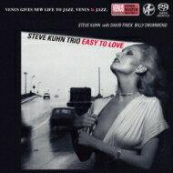 【送料無料】 Steve Kuhn スティーブキューン / Easy To Love 【SACD】