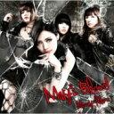 【送料無料】 Mary's Blood / 2ndアルバム「タイトル未定」 【初回限定盤】 【CD】