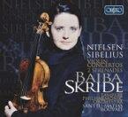 【送料無料】 Sibelius シベリウス / シベリウス:ヴァイオリン協奏曲、2つのセレナード、ニールセン:ヴァイオリン協奏曲 スクリデ、ロウヴァリ&タンペレ・フィル(2CD) 輸入盤 【CD】