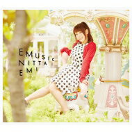 【送料無料】 新田恵海 / EMUSIC 【フォトブックレット付き限定盤】 【CD】