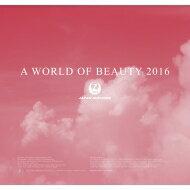 2016年カレンダー / A World Of Beauty (Jal) 2016年カレンダー 【Goods】
