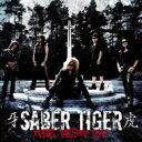 【送料無料】 Saber Tiger サーベルタイガー / Best Of 【CD】