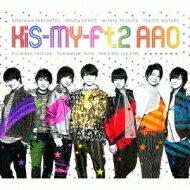 Kis-My-Ft2 キスマイフットツー / AAO 【初回限定盤】 【CD Maxi】