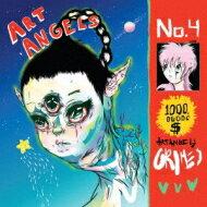 【送料無料】 Grimes / Art Angels 【CD】