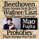 ベートーヴェン:ピアノ・ソナタ第14番『月光』、プロコフィエフ:ピアノ・ソナタ第6番、ワーグナー/リ