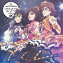 アイドルマスター / THE IDOLM@STER CINDERELLA GIRLS ANIMATION PROJECT 2nd Season 06 【CD Maxi】