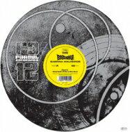 Sabrina Malheiros サブリナマルヘイロス / Opara (Ashely Beedle Remix) 【12in】