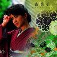 【送料無料】 森昌子 モリマサコ / プラチナムベスト 森昌子 【Hi Quality CD】