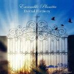【送料無料】 アンサンブル・プラネタ / プラチナムベスト アンサンブル・プラネタ-永遠のハーモニー (Uhqcd) 【Hi Quality CD】
