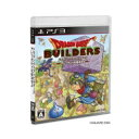 【送料無料】 PS3ソフト(Playstation3) / ドラゴンクエストビルダーズ アレフガルドを復活せよ...