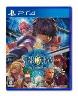 【送料無料】 Game Soft (PlayStation 4) / スターオーシャン5 -I…