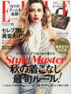 Elle Japon (エル・ジャポン) 2015年 11月号 / ELLE JAPON編集部 【雑誌】