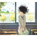 楽天乃木坂46グッズ乃木坂46 / 今、話したい誰かがいる 【ここさけ盤(初回生産限定盤)】 【CD Maxi】