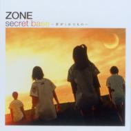 Zone (JP) ゾーン / Secret Base: 君がくれたもの 【CD Maxi】