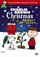 スヌーピー / スヌーピーのメリークリスマス 特別版 【DVD】