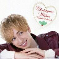 ニコラス・エドワーズ / Christmas Wishes 【CD】