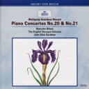 Mozart モーツァルト / ピアノ協奏曲第20番、第21
