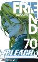 BLEACH -ブリーチ- 70 ジャンプコミックス / 久保帯人 クボタイト 【コミック】