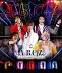 【送料無料】 A.B.C-Z / A.B.C-Z Early summer concert (Blu-ray) 【BLU-RAY DISC】