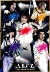 【送料無料】 A.B.C-Z / A.B.C-Z Early summer concert (DVD)【初回限定盤】 【DVD】