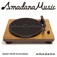【送料無料】 Amadana Music アナログプレーヤー Speker inbuilt record player 【Goods】