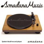 【送料無料】 Amadana Music アナログプレーヤー Speker inbuilt record player 【Goods】
