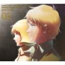 【送料無料】 ガンダム / 機動戦士ガンダム THE ORIGIN ORIGINAL SOUND TRACKS portrait 02 【CD】