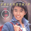 【送料無料】 田中律子 / FRIENDSHIP コンプリート・シングルス 【CD】